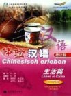 Experiencing Chinese: Living in China (40-50 Hours) (German edition) (with CD)