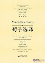 The Wisdom of the East Series: Xunzi (Selections)