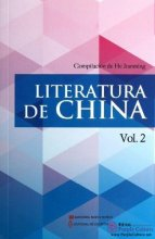Literature De China Vol 2