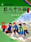 Learn Chinese with Me (2nd Edition) Kazak Edition Student' s Book 1