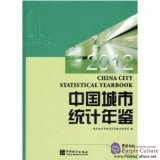 China City Statistical Yearbook 2012