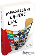 Memories of Chinese Life