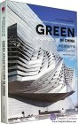 Trends And Developments of Modern Sustainable Buildings Green Architecture In China
