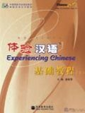 Experiencing Chinese – Elementary A (100-110 Hours) (with CD)