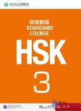 HSK Standard Course 3 (with 1 MP3)