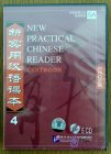 5CDs for New Practical Chinese Reader vol.4 Textbook