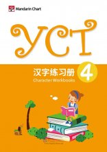 YCT Standard Course 4 - Character Workbook