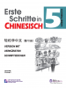 Easy Steps to Chinese (German Edition) Workbook 5