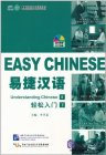 Esay Chinese Understanding Chinese II (with 1 Mp3)