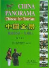 China Panorama - Learn Chinese Mandarin for Tourism