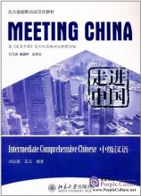 Meeting China: Intermediate Comprehensive Chinese
