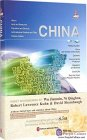 China (English Edition) (China Overview Series)