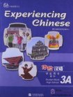 Experiencing Chinese - High School 3A Student Book