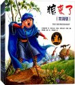 Aesop's Fables (8 vols in Chinese and English)