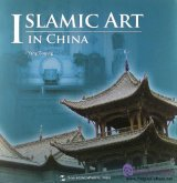 Islamic Art in China