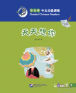 Smart Cat - Graded Chinese Readers (Level 1): I miss you every day