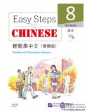 Easy Steps to Chinese (Traditional Characters Version) Textbook 8 (with 1 MP3)
