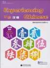 Experiencing Chinese for Middle School 3A Workbook