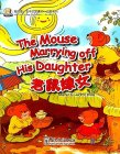 My First Chinese Storybooks: Animals - The Mouse Marrying Off His Daughter