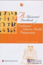 An Illustrated Handbook of traditional Chinese Health Preservation