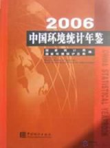 China Environment Statistical Yearbook 2006