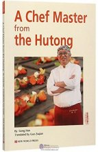 A Chef Master from the Hutong