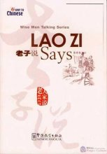 Wise Men talking Series-LAO ZI Says