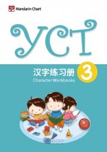YCT Standard Course 3 - Character Workbook