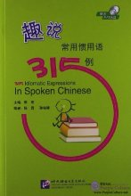 315 Idiomatic Expressions in Spoken Chinese (with 1 CD)