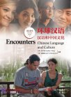 Encounters: Chinese Language and Culture 2 Student Book