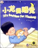 My First Chinese Storybooks (Ages 5-11): It's Bedtime for Xiaolong (with 1 MP3)