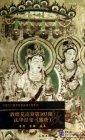 Dunhuang Mogao Cave 103 Lotus Sutra Painting (Tang Dynasty)