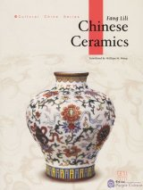 Chinese Ceramics - Culture China Series