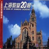 20 Views of Shanghai Churchs
