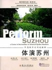 Perform Suzhou: A Course in Intermediate to Advanced Spoken Mandarin
