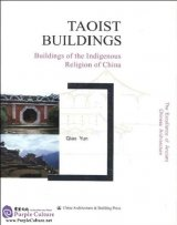 Taoist Buildings: Buildings of the Indigenous Religion of China