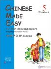 CHINESE MADE EASY WORKBOOK: For Non-native Speakers (5)