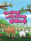 My First Chinese Storybook: Animals - The camel and the sheep