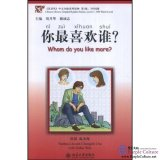 Chinese Breeze Graded Reader Series: Level 1: 300 Word Level: Whom Do You Like More? (with 1 MP3)