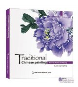 Traditional Chinese Painting: How to Paint the Peony