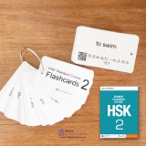 HSK Standard Course 2 - Flashcards (174 cards)