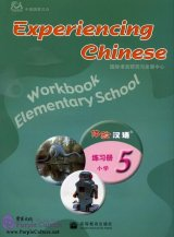 Experiencing Chinese - Elementary School 5 Workbook (With CD)