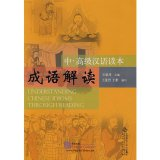 Understanding Chinese Idioms Through Reading