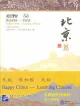 Happy China-Learning Chinese-Beijing (With DVD)