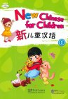 New Chinese for Children Book 1 (With 1CD)
