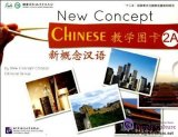 New Concept Chinese 2 Flashcards (2 Books)
