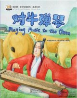 My First Chinese Storybooks: Chinese Idioms - Playing Music to Oxen
