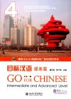 Go for Chinese: Intermediate and Advanced Level 4