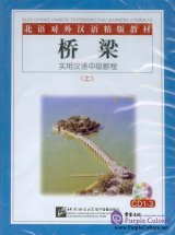 3CD for Bridge: A Practical Course in Intermediate Chinese vol.1