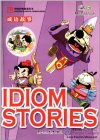 Chinese Classical Stories: Idiom Stories